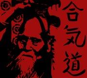 风格化面孔植芝盛平作为他的军事研究、哲学和宗教信仰综合  合气道-传染媒介日语 免版税库存照片