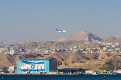 飞机在埃拉特,以色列登陆 免版税库存照片