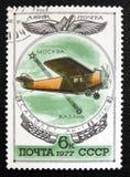 飞机AK-1,大约1977年 免版税库存照片
