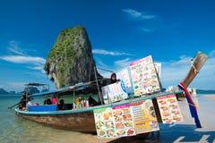 食物小船 库存照片