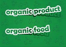 食物有机产品 库存照片