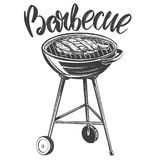 食物肉,牛排,烘烤烤了,书法文本手拉的传染媒介例证现实剪影 免版税图库摄影
