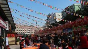 食物节日:生活在中国 库存图片