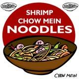 食物mein面条虾 库存例证