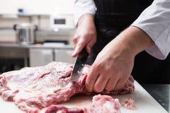 餐馆厨师羊羔肉切口成份膳食 免版税库存图片