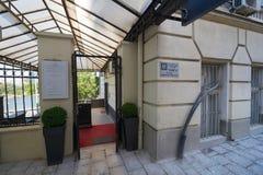 餐馆和学院在贝尔格莱德 免版税库存照片