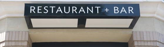 餐馆和酒吧标志 免版税库存图片