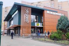 餐馆快餐麦克唐纳在莫斯科 库存图片