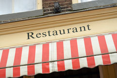 餐馆标志 免版税库存照片