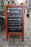 餐馆菜单在里尔 库存图片