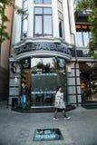 餐馆黑色星汉堡在格罗兹尼,车臣打开了 免版税库存照片