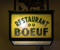 餐馆du boeuf标志 免版税库存照片