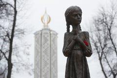 1923-1933年饥荒种族灭绝的受害者的记念我 免版税库存照片