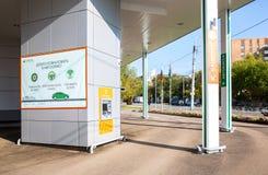 首先在俄罗斯Sberbank汽车办公室 库存图片