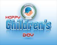 首先6月,儿童` s天,庆祝 图库摄影