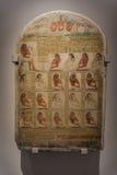 首要抄写员Horhernahkt的家庭stela在Museo Egizio 图库摄影