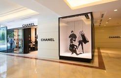 香奈儿商店在吉隆坡 库存图片