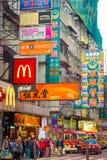 香港与丰足广告的都市风景视图 库存图片