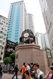 香港中区和城市生活  图库摄影