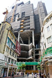 香港中区和城市生活  库存图片