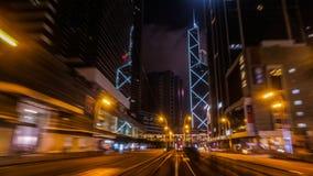 香港中心商务区区域从移动的夜视图 库存图片