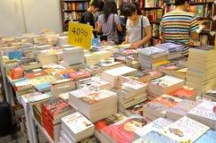 香港书市 免版税库存照片
