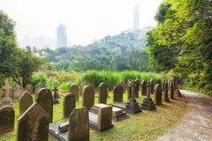 香港公墓 库存照片