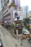 香港商务横幅 库存图片