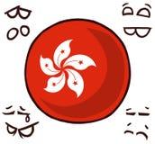 香港国家球 库存例证
