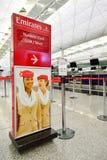 香港国际机场内部 库存图片