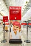 香港国际机场 免版税图库摄影