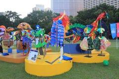 2015年香港在公园事件的狂欢节艺术 库存照片