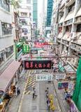 香港在地标中部区的街场面 免版税库存图片