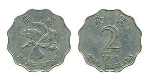 香港在白色隔绝的两美元硬币 免版税库存照片