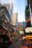 香港场面街道 免版税库存图片