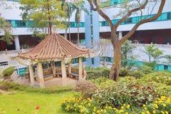 香港城市大学的一个庭院 库存照片