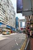 香港城市生活  库存图片