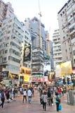 香港城市生活  图库摄影