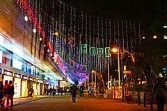 香港夜生活:希望、喜悦和爱 库存照片