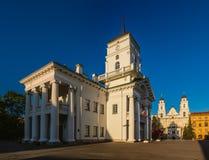 香港大会堂在米斯克,白俄罗斯 免版税库存照片