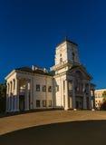 香港大会堂在米斯克,白俄罗斯 图库摄影