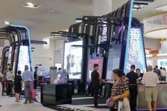 香港大厅在厦门会议和展览会 免版税库存图片