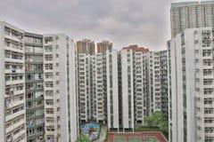 香港大厦中产阶级  库存照片