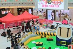 2015年香港对Bomberman比赛事件 图库摄影