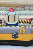 2015年香港对Bomberman比赛事件 库存照片