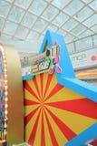 2015年香港对Bomberman比赛事件 库存图片