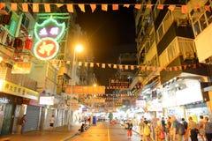香港寺庙街道 库存照片