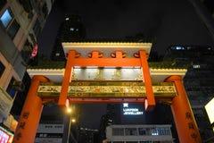 香港寺庙街道 免版税库存照片