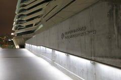 香港工艺学校大学 免版税图库摄影