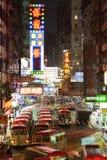 香港市晚上 免版税库存照片
